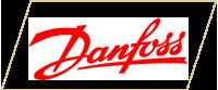 Данфосс